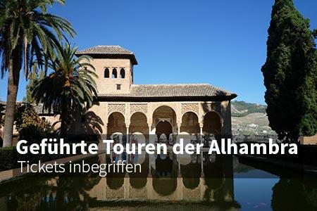 Geführte Touren der Alhambra